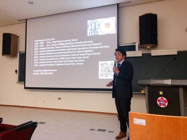 20190106高醫校友會學術演講_何家銘醫師 講解植牙專業